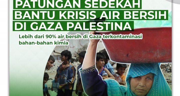 Program Air Bersih Untuk Palestina